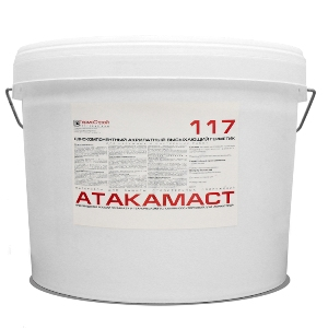 Герметик для бетона АТАКАМАСТ 117