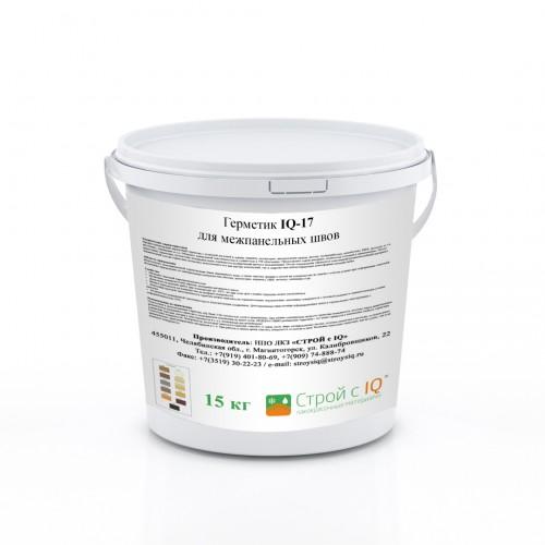 Герметик для бетона IQ - 17