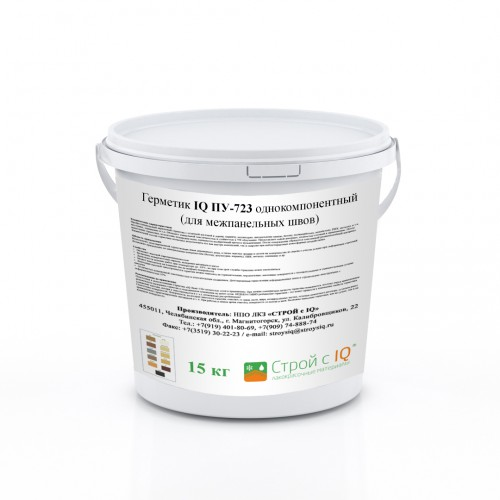 Герметик для бетона IQ ПУ-723