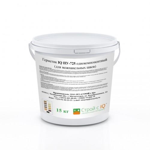 Герметик для бетона IQ ПУ-725