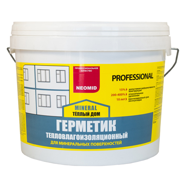 Картинки по запросу http://topgermetik.ru