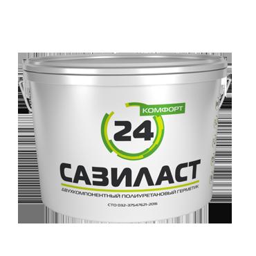 Герметик для бетона Сазиласт 24 Комфорт