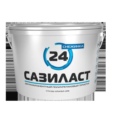 Герметик для бетона Сазиласт 24 Снежинка