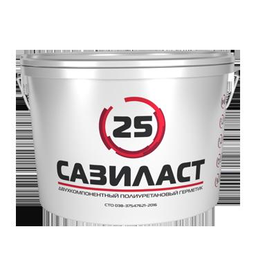 Герметик для бетона Сазиласт 25