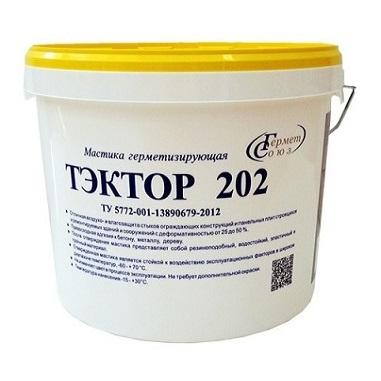 Герметик для бетона ТЭКТОР 202