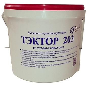 Герметик для бетона ТЭКТОР 203